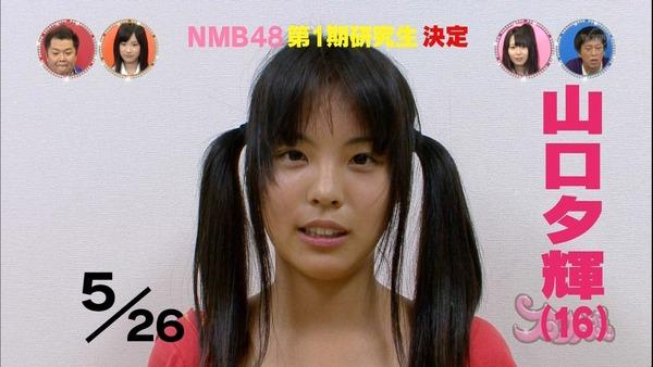 idol20ch26278