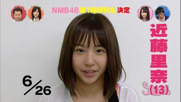 idol20ch26279