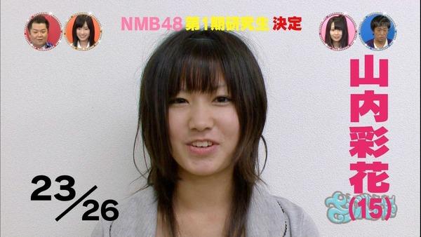idol20ch26296