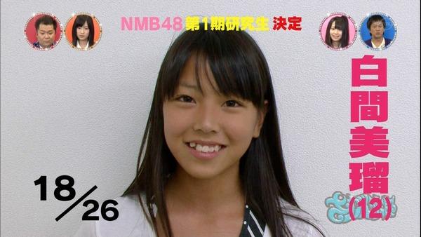 idol20ch26291