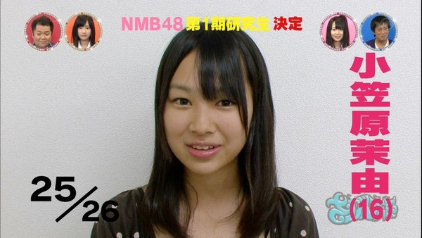 idol20ch26298