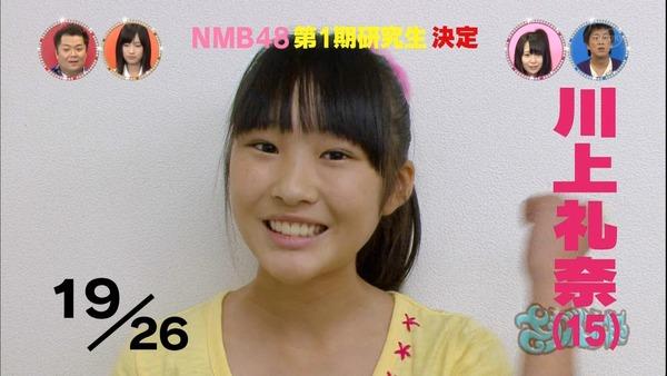 idol20ch26292