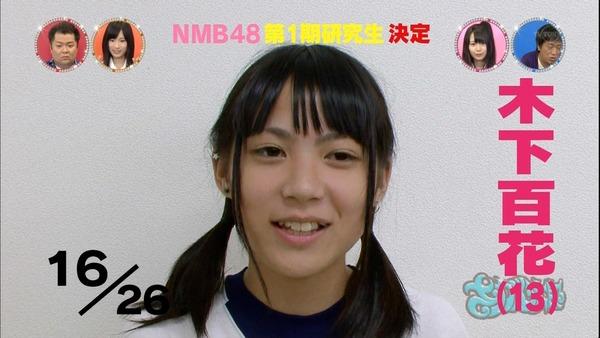 idol20ch26289