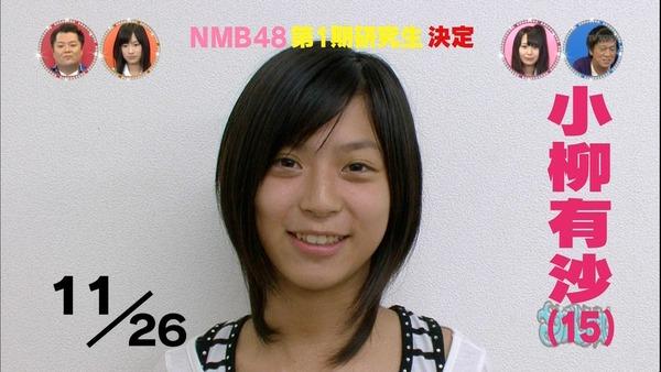 idol20ch26284