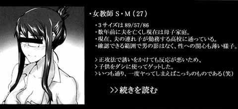 sakiko11