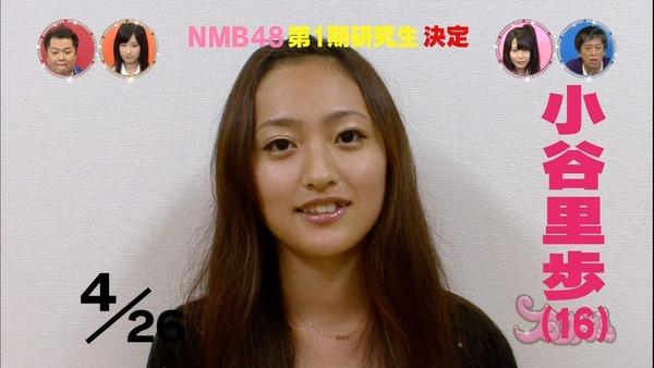 idol20ch26277