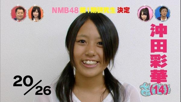 idol20ch26293