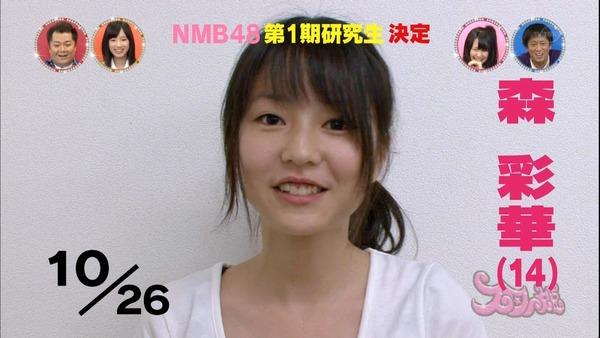 idol20ch26283