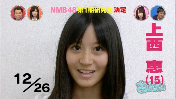 idol20ch26285