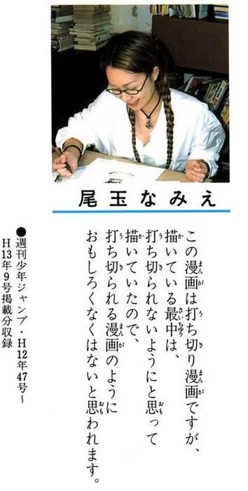 news2ch102652
