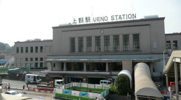 Ueno_station_Front_entrance