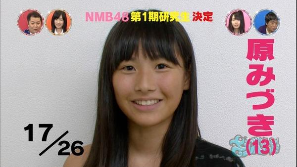 idol20ch26290