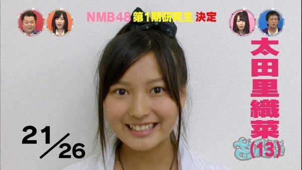 idol20ch26294