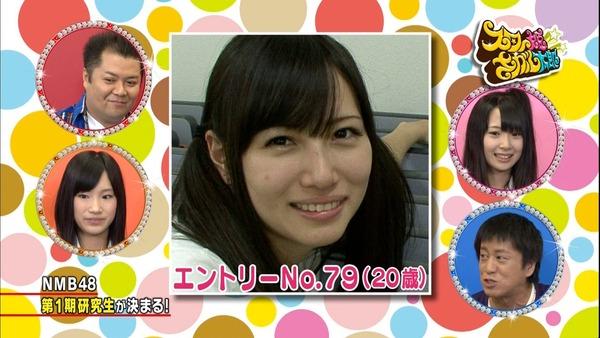 idol20ch26308