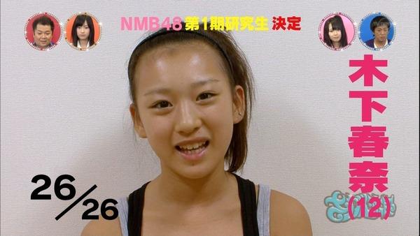 idol20ch26299
