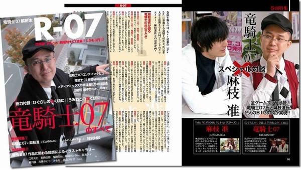 news2ch102644