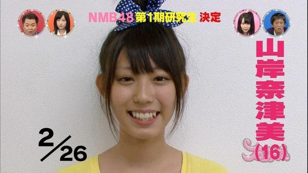 idol20ch26275