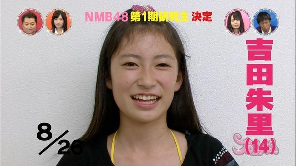 idol20ch26281