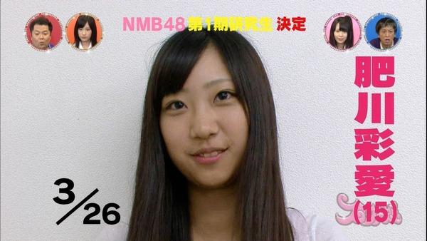 idol20ch26276