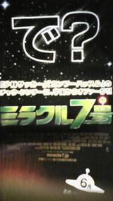 6fe3200b.jpg