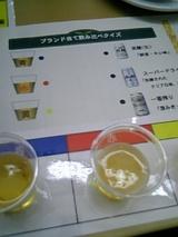 ビールクイズ
