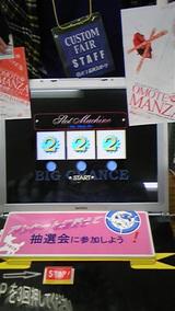 b8150618.jpg