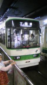 d8eea8d1.jpg
