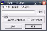 c31911cb.jpg