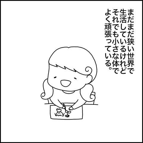 {FEEC5352-AB14-4F3A-90B5-DD62ACC3B6B6}