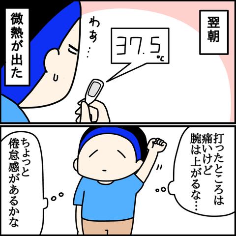 7687D74C-27C4-4C76-9E15-00A66448DC7D