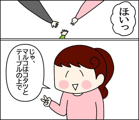 イラスト6