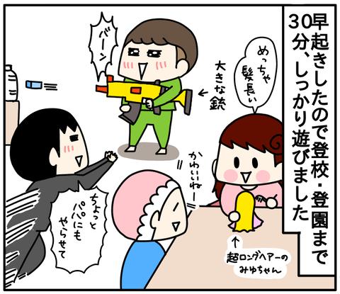 853A50D5-68C8-42FE-B2C1-356695DD121C