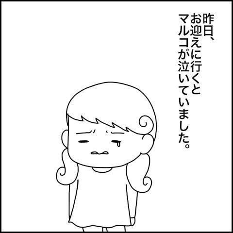 {2BAE4FCC-ED3C-4C74-B32C-BDA4C152B70D}