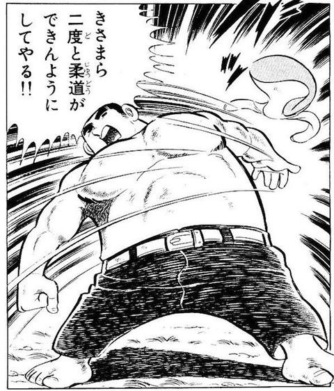 0115aiuchi-001-546x364