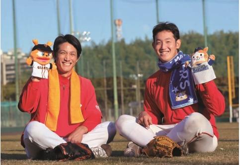 柿田裕太の画像 p1_13