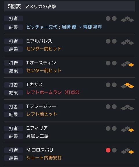 lif1808050032-p1