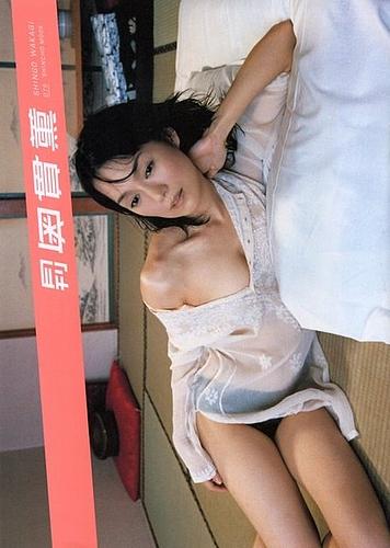 奥貫薫の画像 p1_22