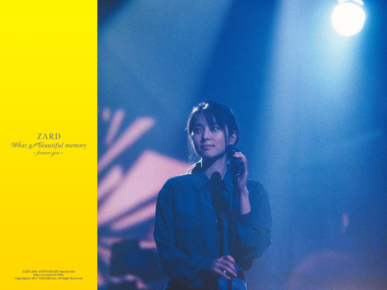 Wezard Mail Magazine Vol 001 クマジー王国のくまじろう