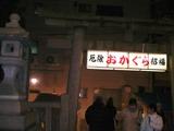 copyright kumaji-SANY0749