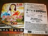 クマジー王国のくまじろう:奈良県大和郡山市を舞台にした映画 ...