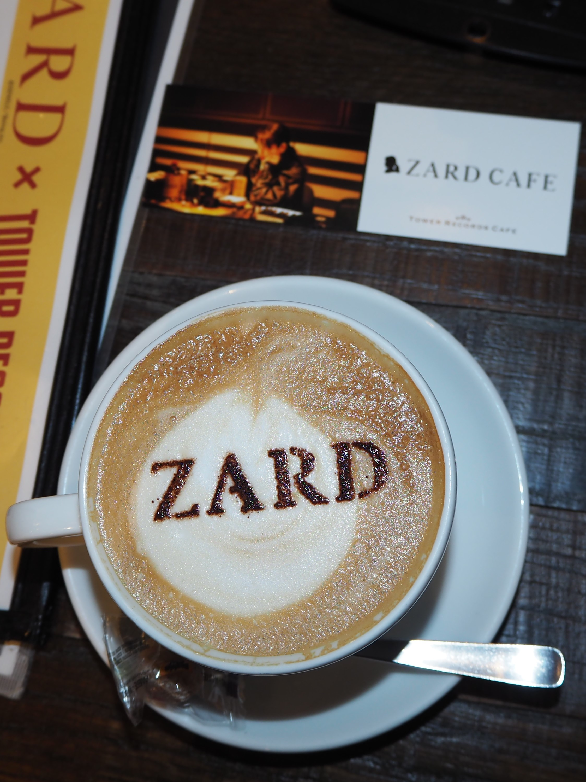 Zard カフェ