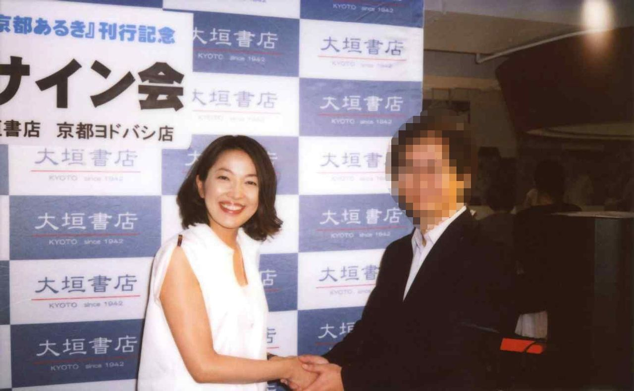 羽田美智子の画像 p1_33