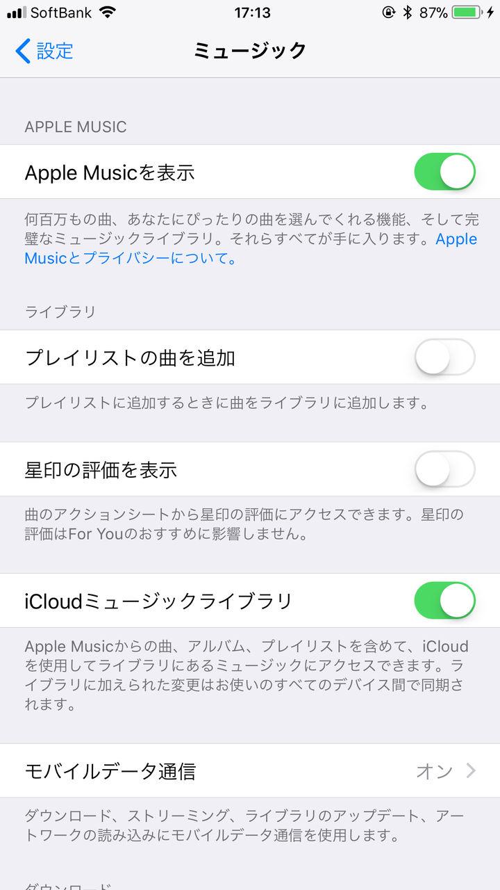 ライブラリ Apple 同期 music