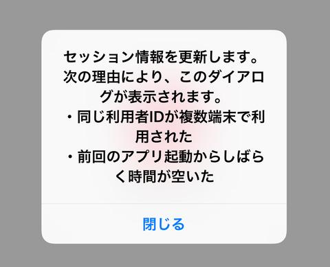 IMG_2356