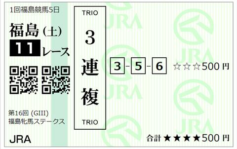 2019-4-20福島牝馬S-1