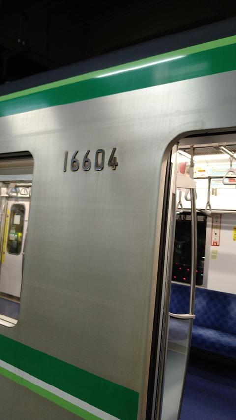 DSC_4961