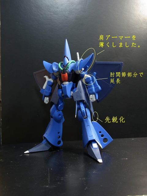 RIMG1293 - コピー
