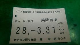 DSC_4593