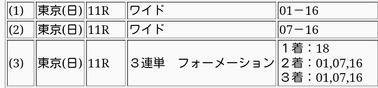 IMG_20160612_200127