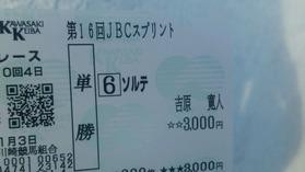 DSC_7600